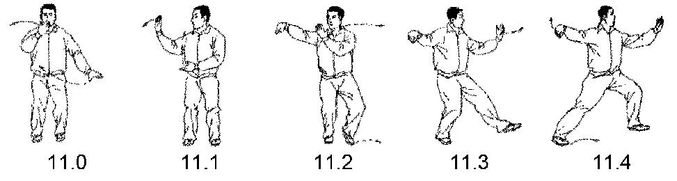 enchainement 11