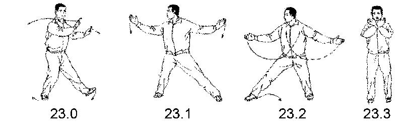 enchainement 23