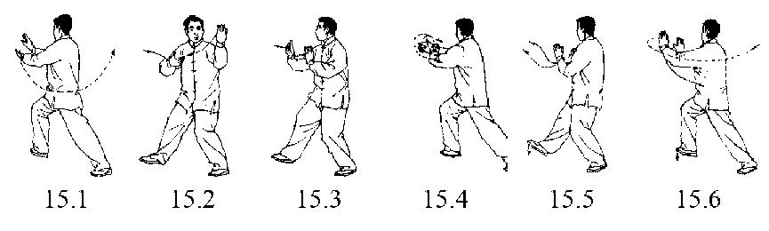 enchainement 15