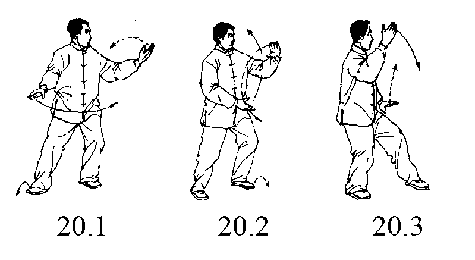 enchainement 20
