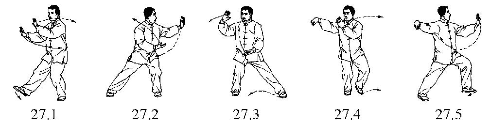 enchainement 27