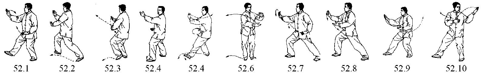 enchainement 52