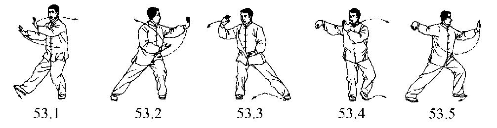 enchainement 53