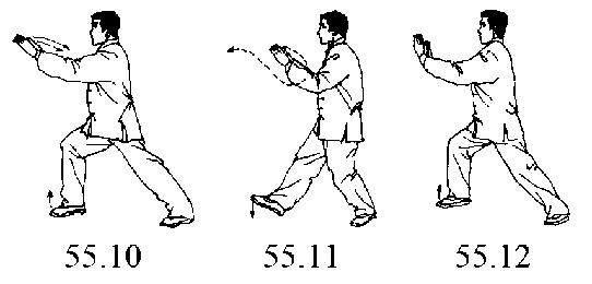 enchainement 55-1