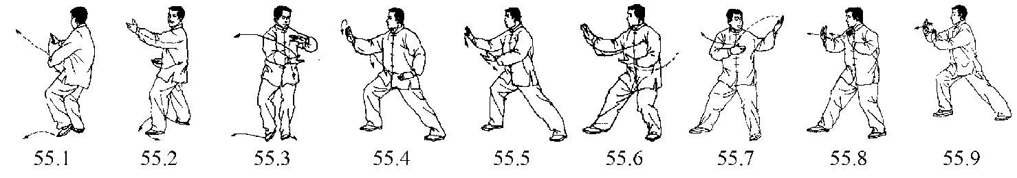 enchainement 55