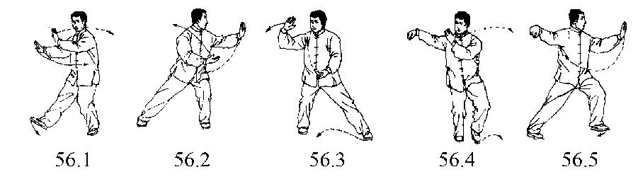 enchainement 56