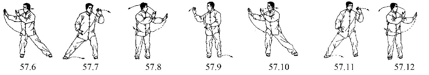 enchainement 57-1