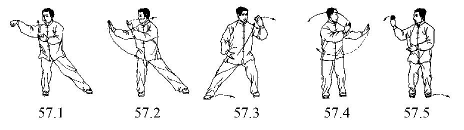 enchainement 57