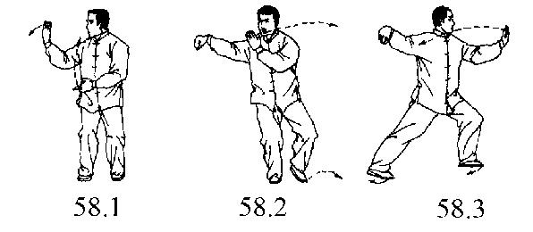 enchainement 58
