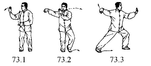 enchainement 73